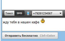 Скачать агент mail ru бесплатно