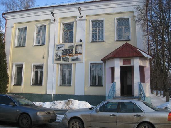 Военкомат в Домодедово