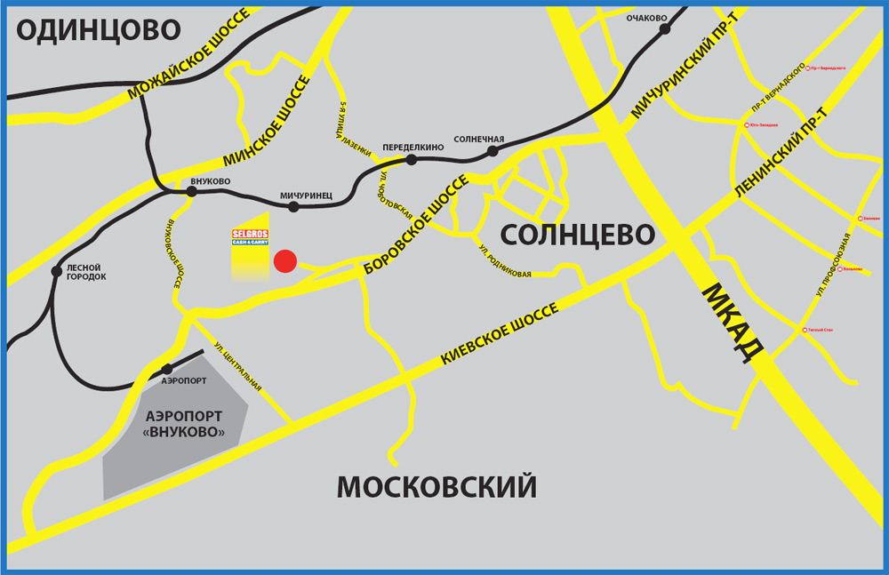 Схема проезда ярославское шоссе внуково