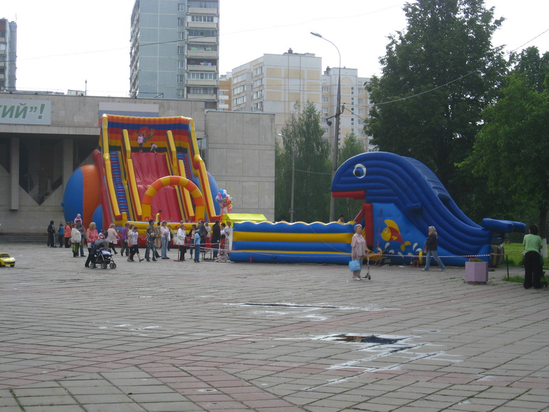 Международный день защиты детей в городе Московский