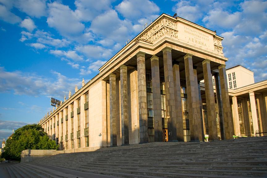 Dissertation Russia