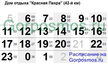 Православный календарь скачать видео