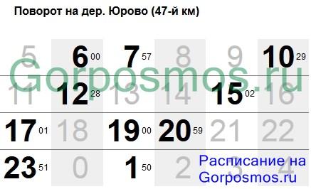 Даты прихода осени по старинным календарям народов твоего