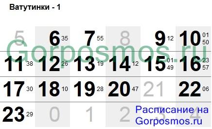 Календарь 2017 г праздничные дни в