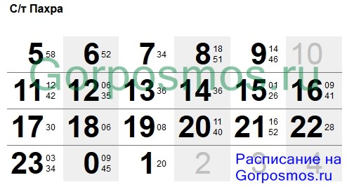 Бухгалтерский календарь украина 2016