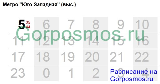 Календарь 2016 с нумерацией недели