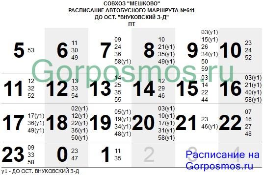 Сколько будет выходных в новогодние праздники