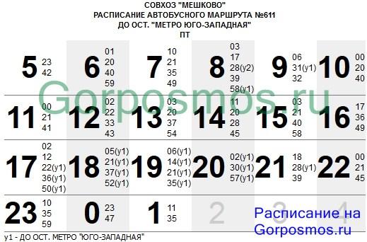 1 ноября праздник россии