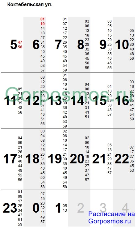Календари с годом дракона на 2012 год