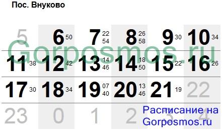 Дополнительные выходные дни в ульяновске