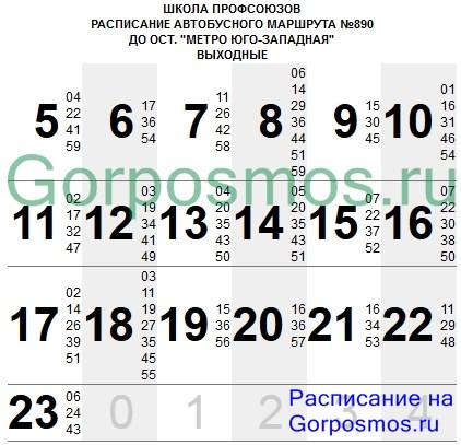 Постановление на праздники в 2017 году