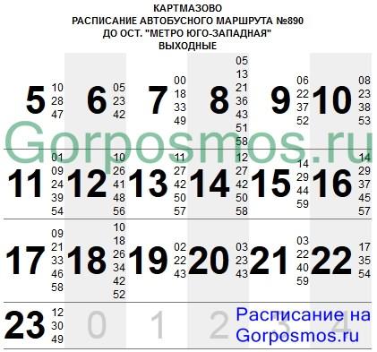 Праздники в году национальные